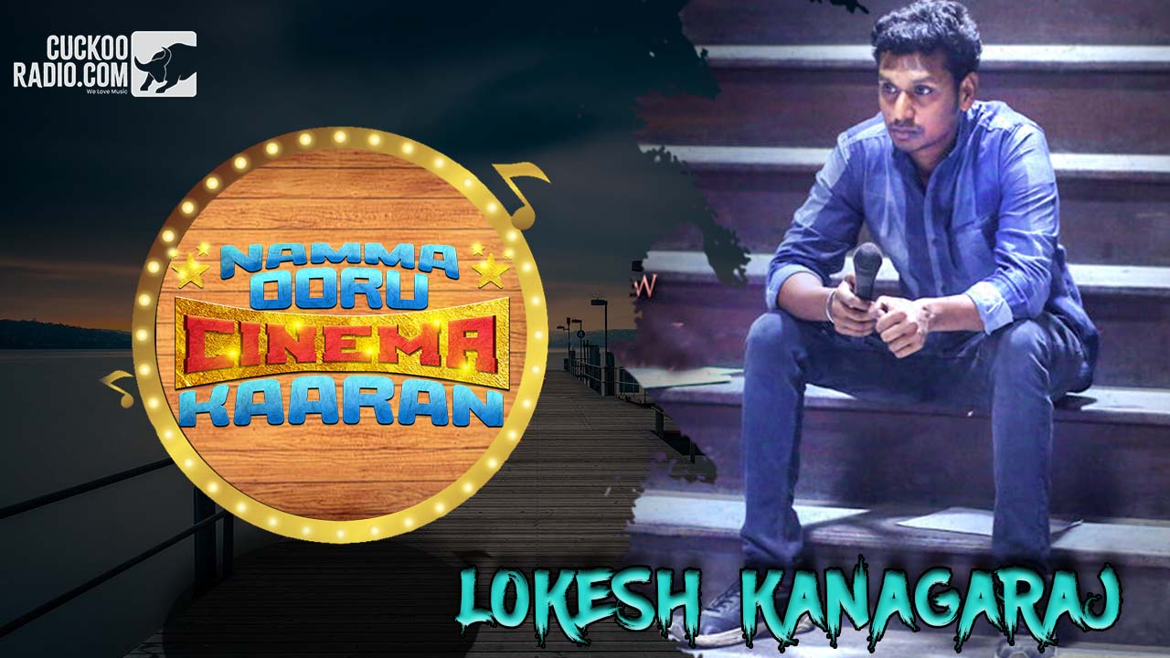 lokesh Kanagaraj,Lokesh Kanagaraj