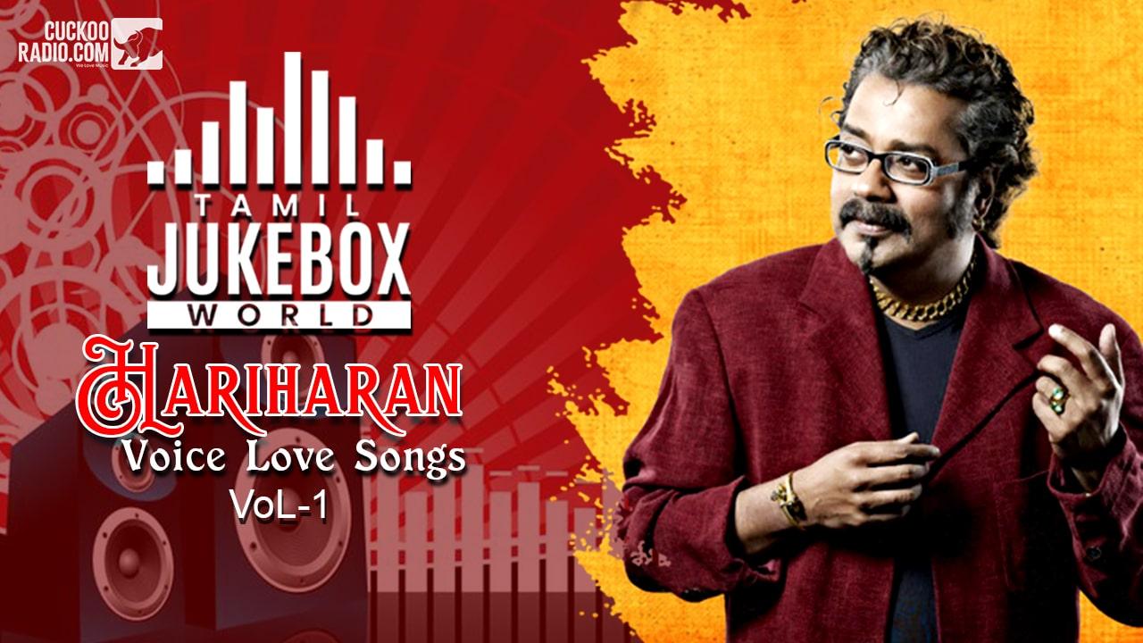 Hariharan Tamil Best Love Songs Collection – Top Hits | Cuckoo Radio | Tamil 90s Love Songs