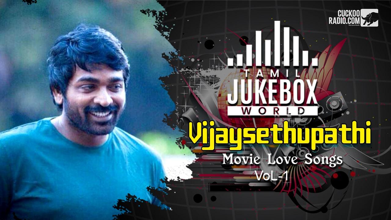 Vijay Sethupathi Love Songs – Yuvan Shankar Raja | Tamil Love Melodies | Tamil Songs | Cuckoo