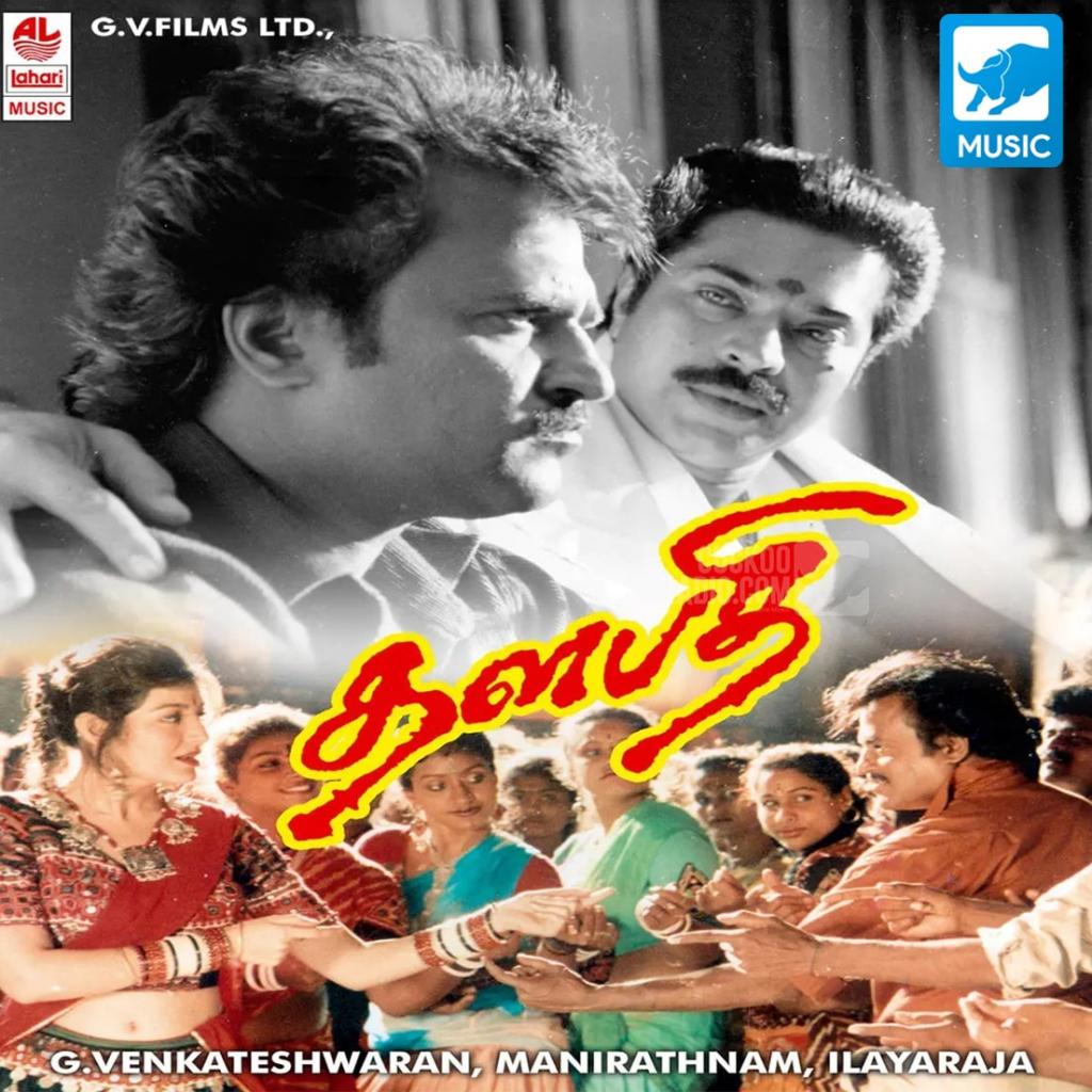 Thalapathi | Best RAJINIKANTH Movies