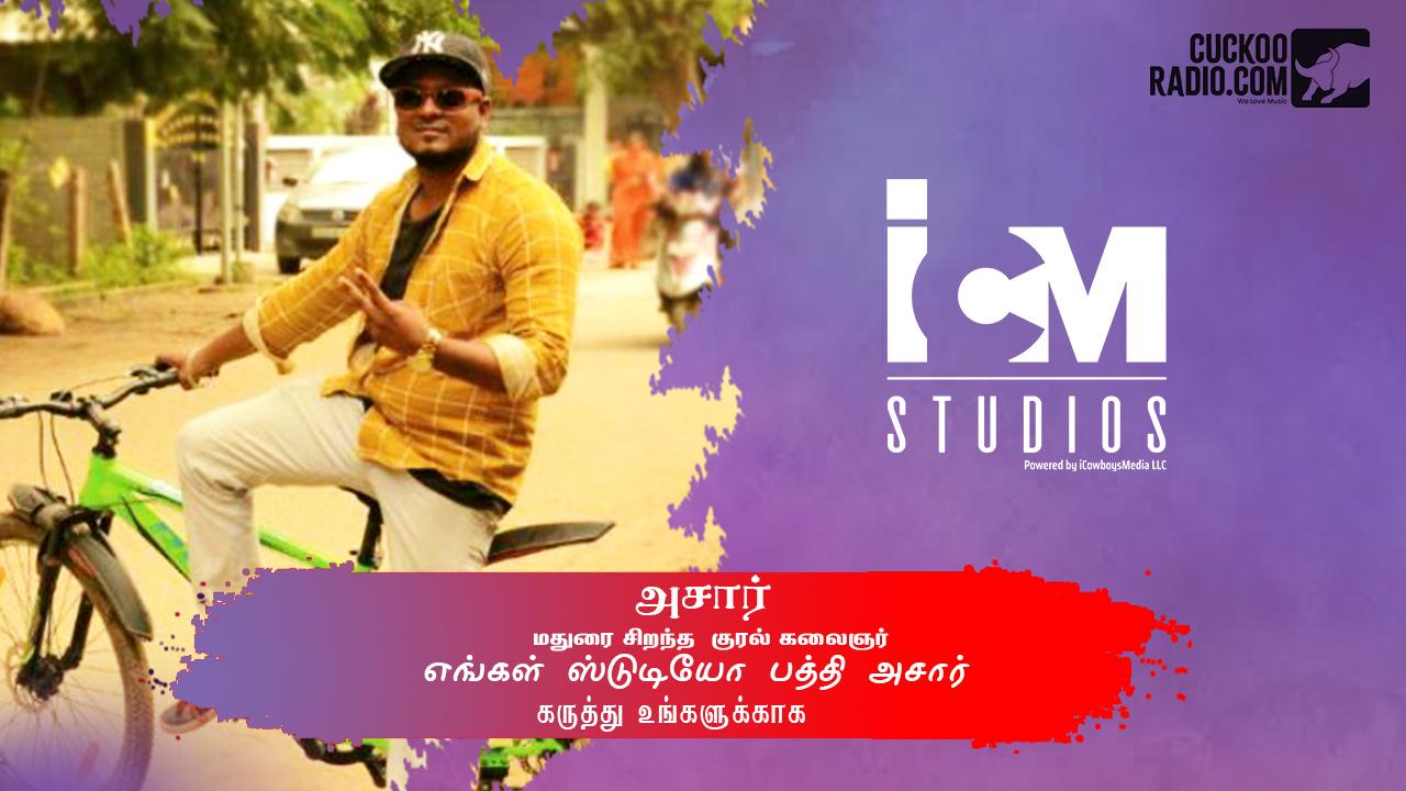 Azar-Madurai Famous-Voice Artist,Voice Artist,Madurai,Madurai RJ