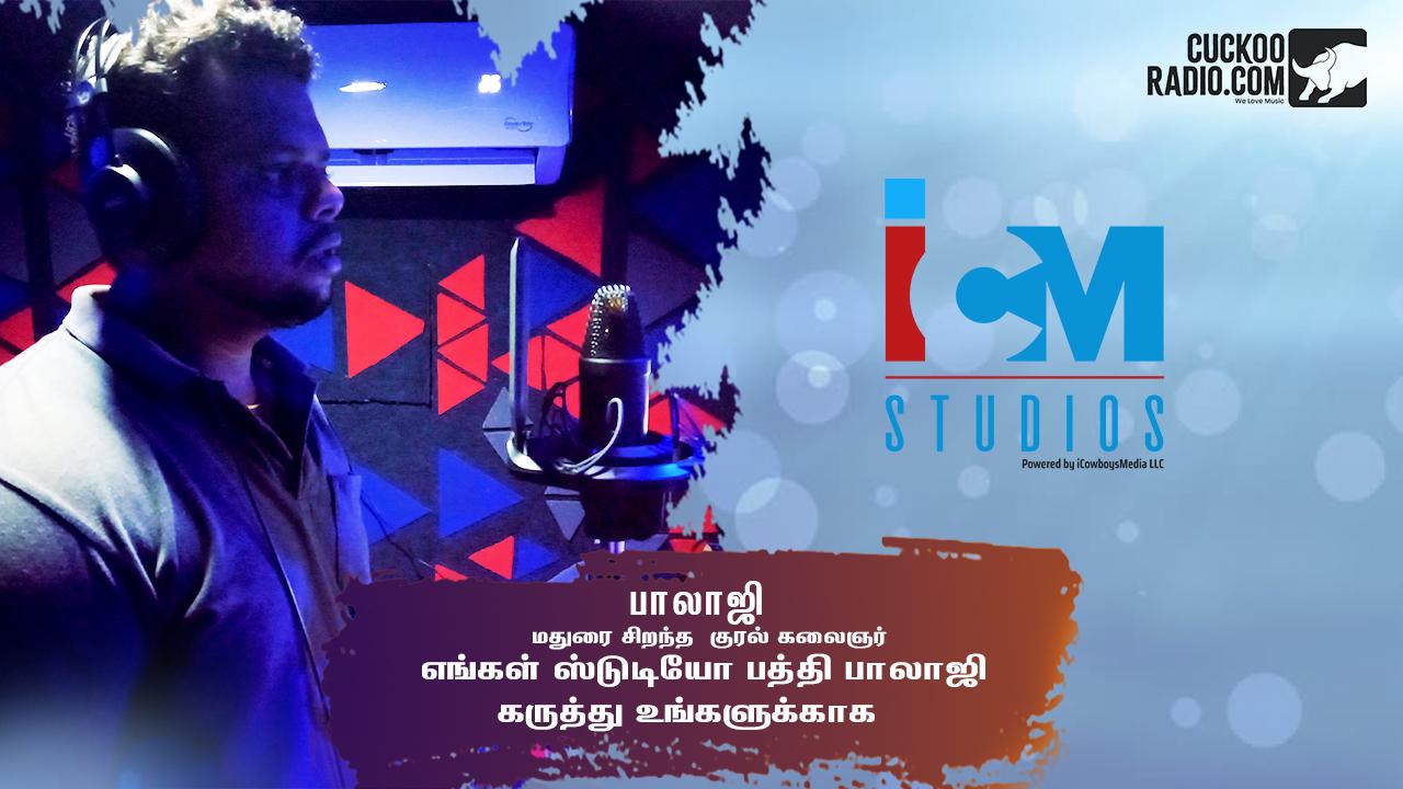 Balaji Voice Artist Madurai,Madurai Balaji Voice Artist,Voice Artist