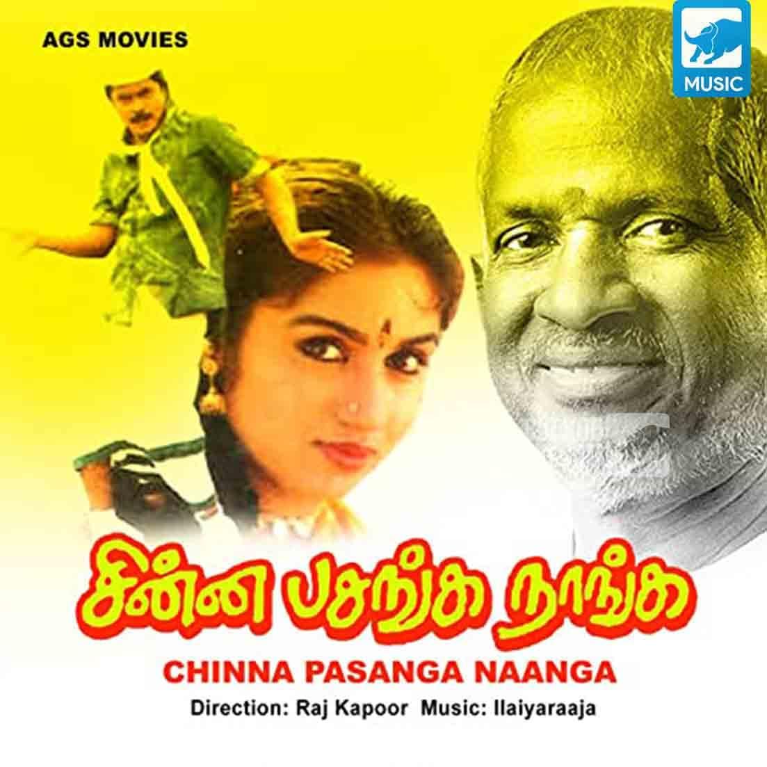 Murali-Ilayaraja,Ilayaraja Movie,Ilayaraja Next Movie-Ilayaraja-Ilayaraja Hits,Murali Sad Songs,Murali Sad Songs Collection