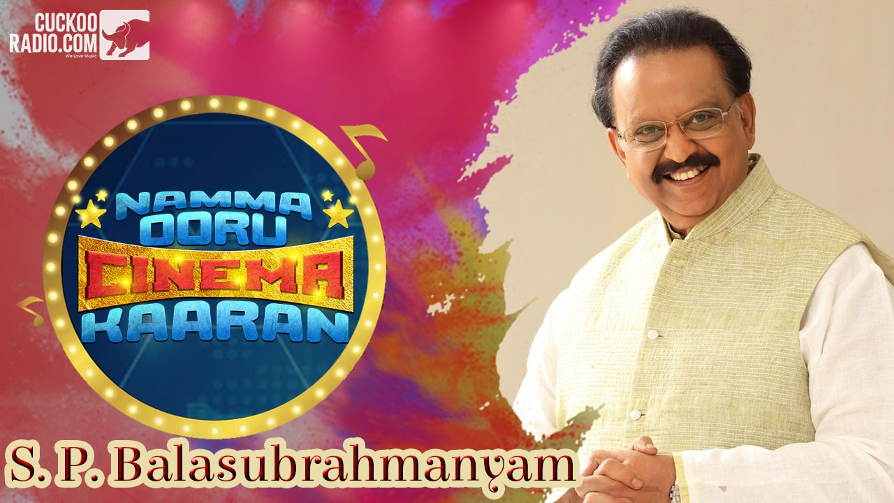 Sripathi Panditaradhyula Balasubrahmanyam, Indian playback singer, music director, actor, dubbing artist and film producer