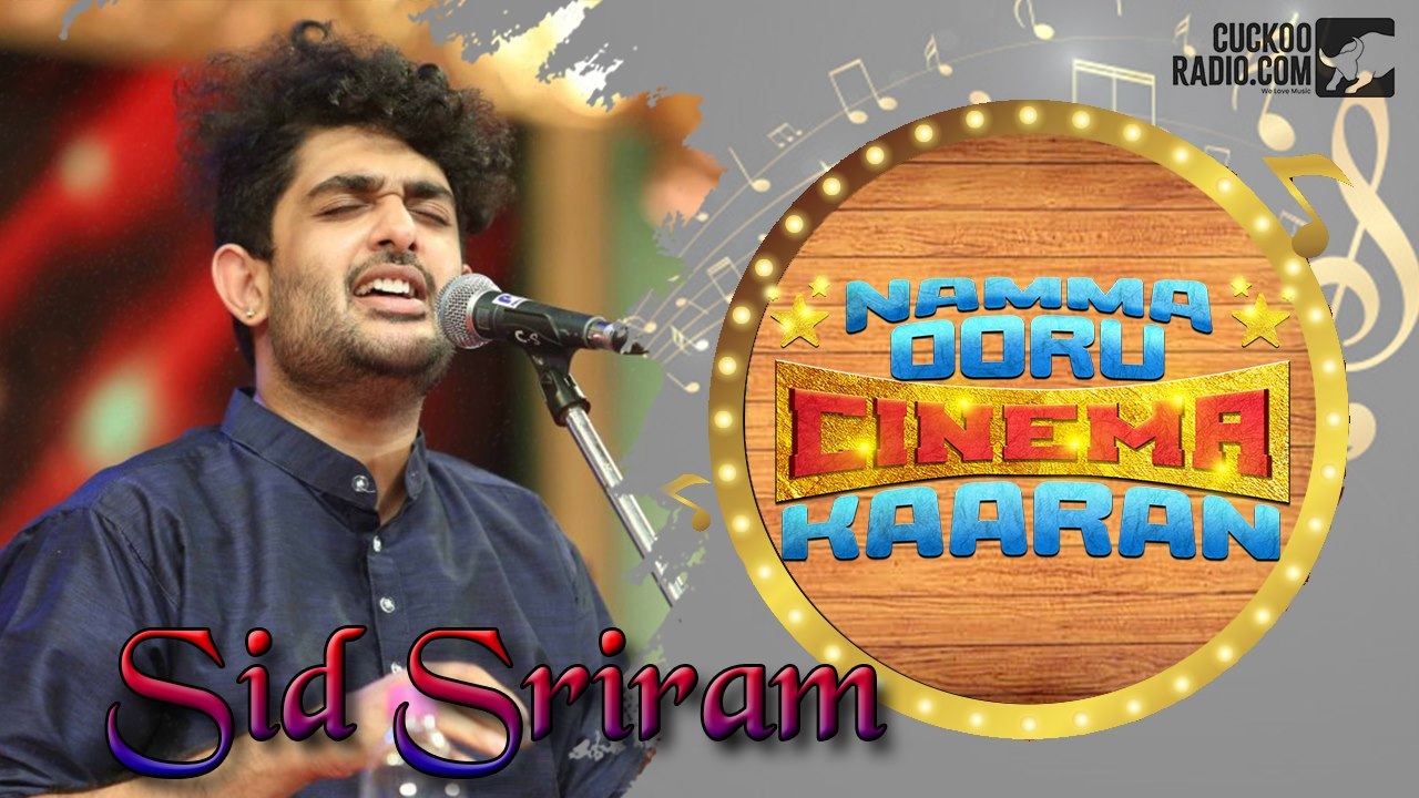 Sid Sriram Biography Tamil