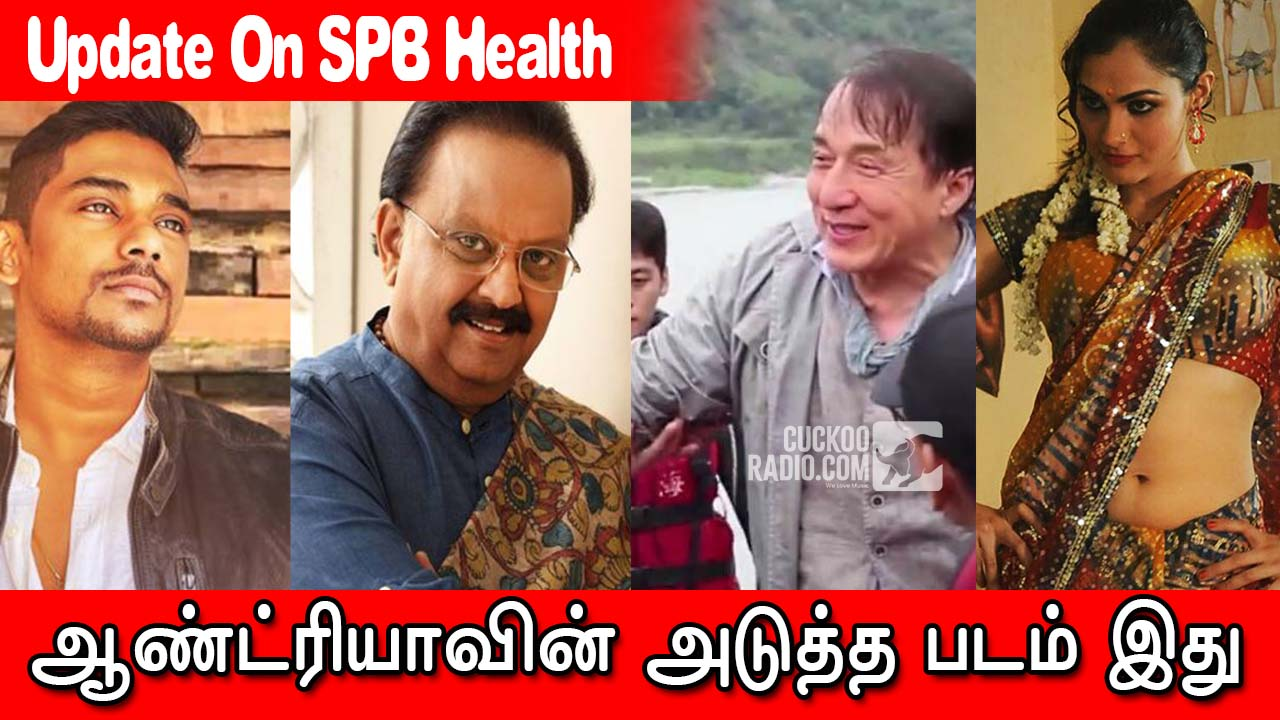 Andriya next movie,SPBalasubramaniyam