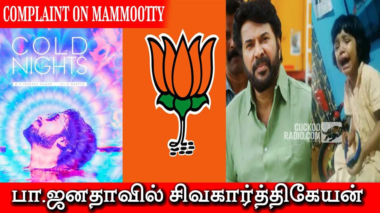 BJP Sivakarthikkeyan