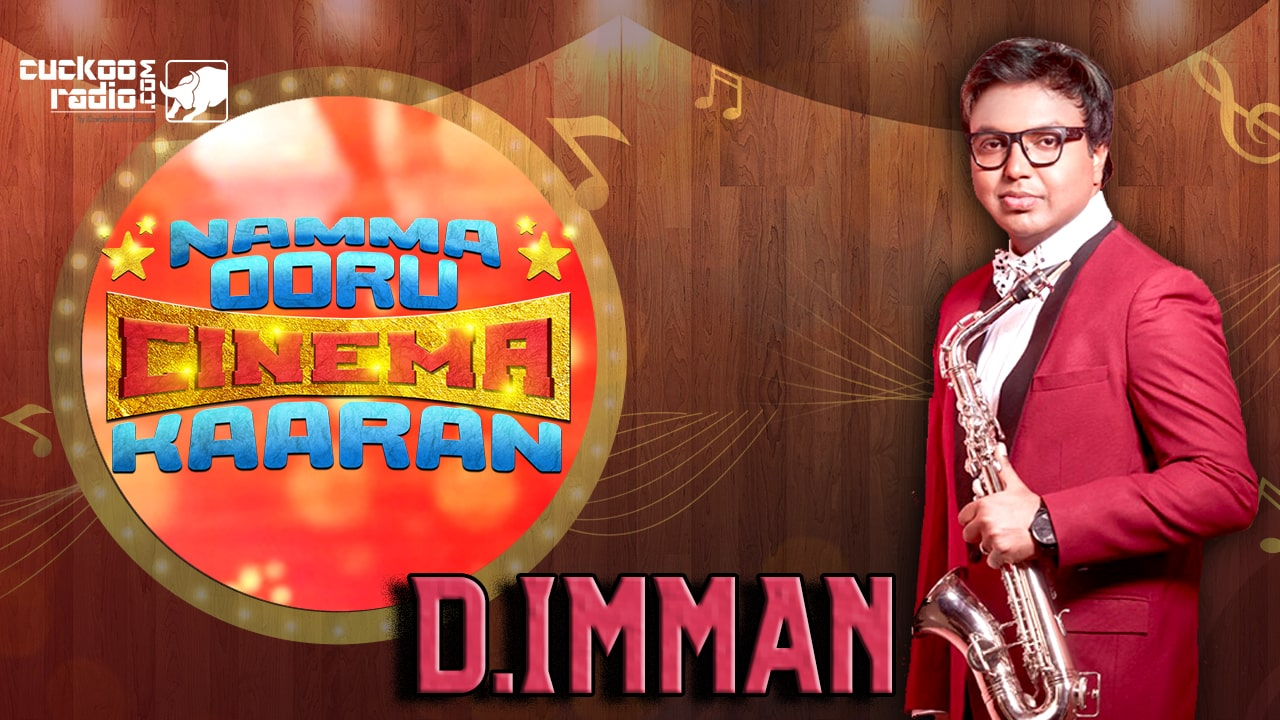 D.imman Biography Tamil