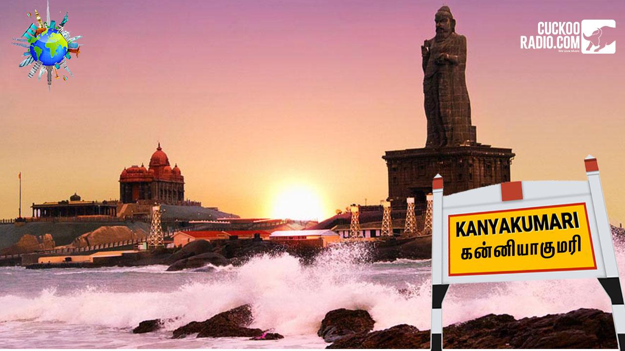 Kanniyakumari district is the smallest district in Tamil Nadu,Kanniyakumari Climatological Table,Kanyakumari district.