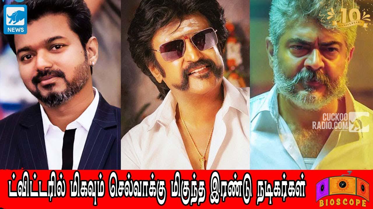 Vijay,,Ajith,Super Star Rajinikandh,Super Star