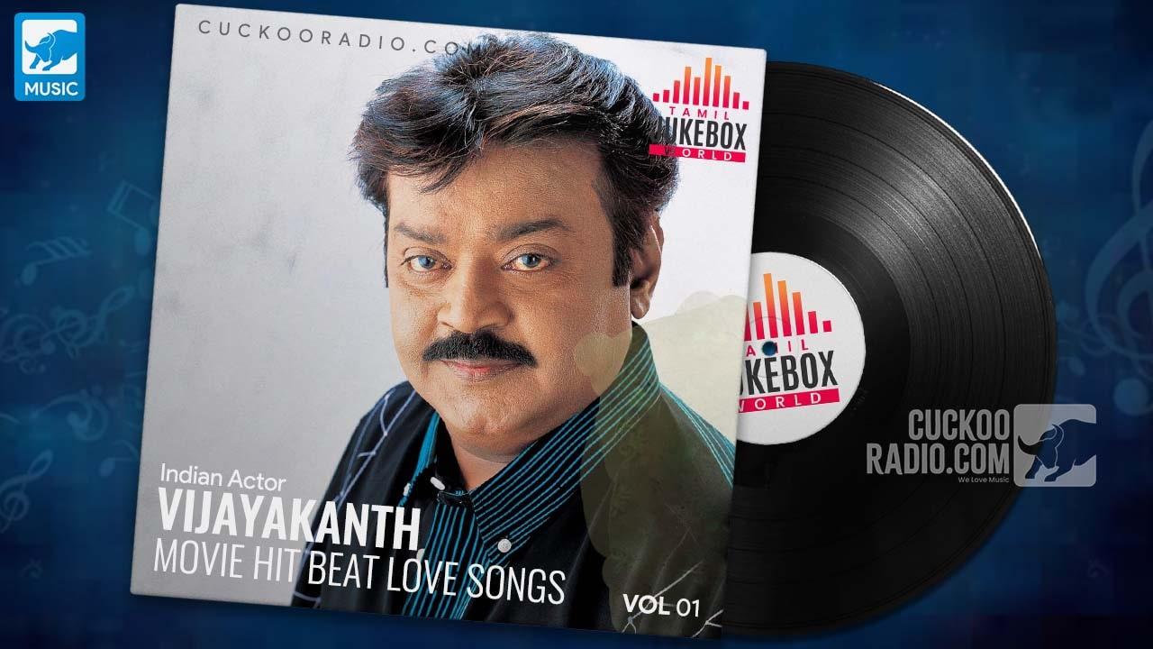 Vijaykandh Tamil Jukebox Songs Collections