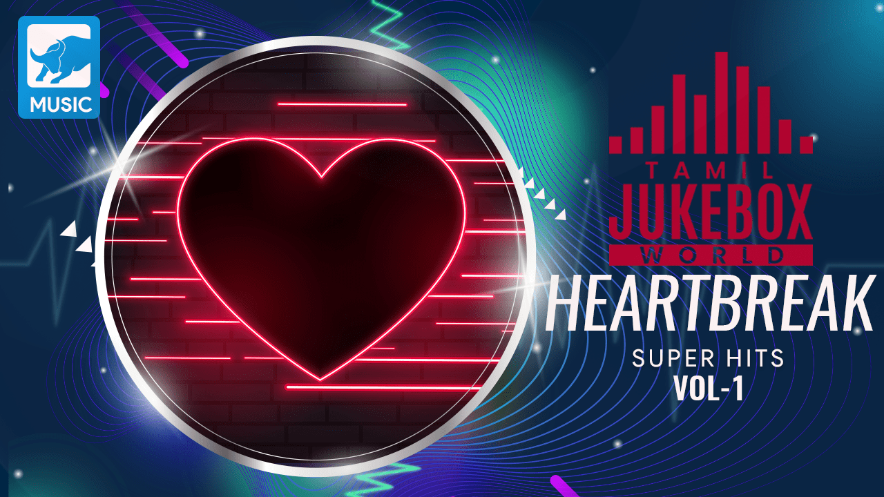 Heart Break Songs Collections