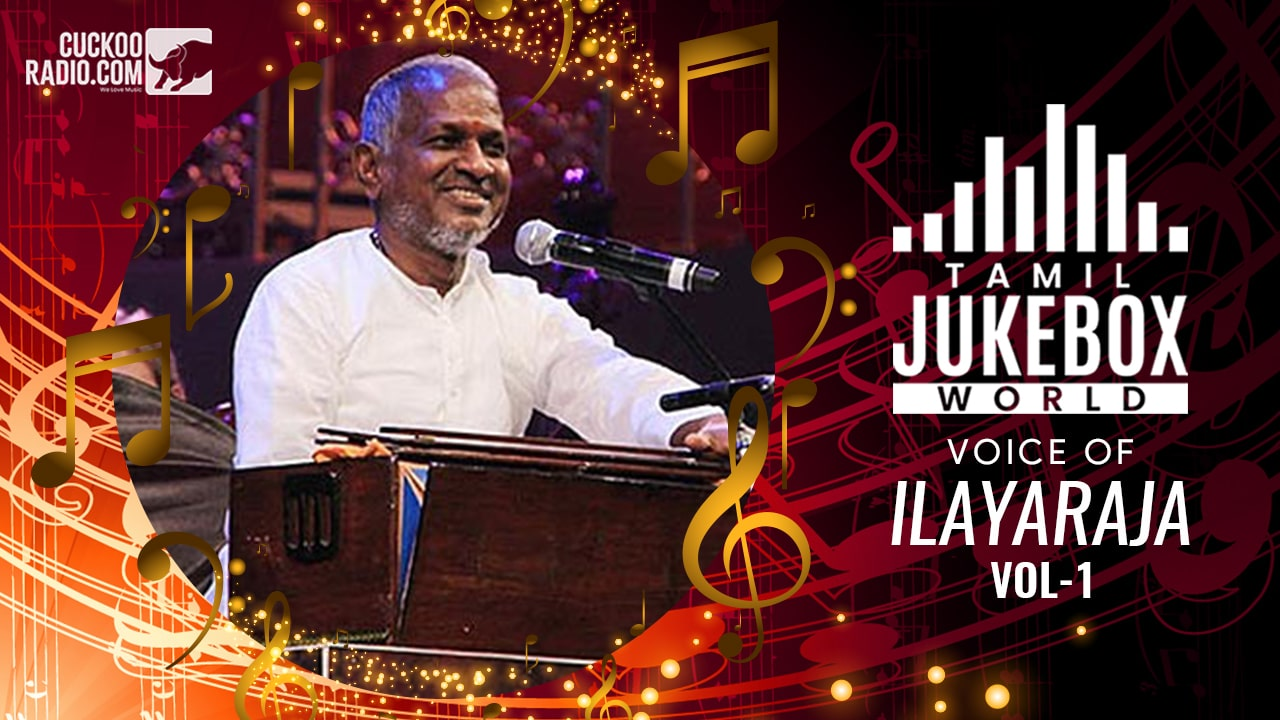 Ilayaraja Jukebox Songs,Ilayaraja