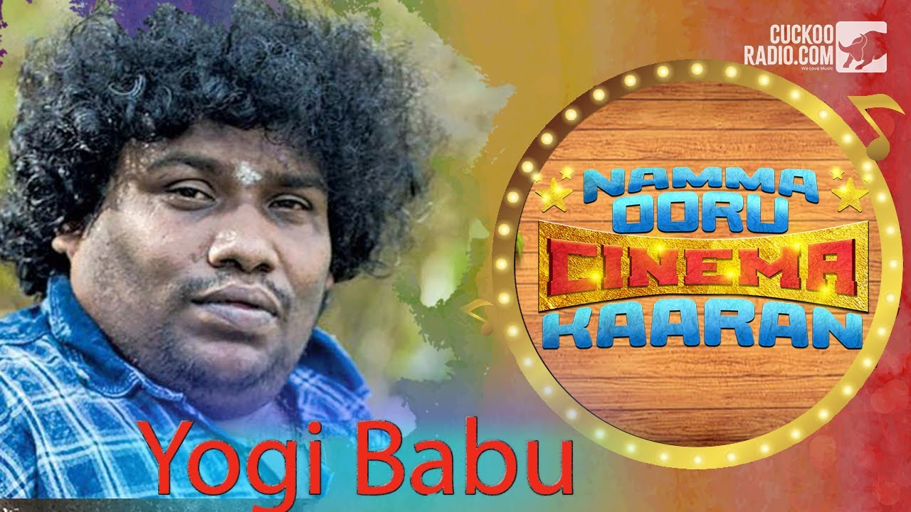 Yogi Babu Biography In Tamil