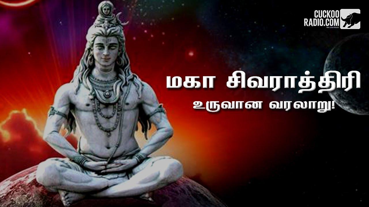 SIvanrathiri,Mahasivarathiri