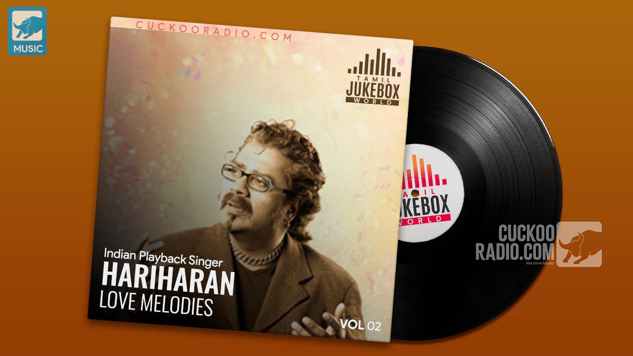 Hariharan Tamil Movie Songs