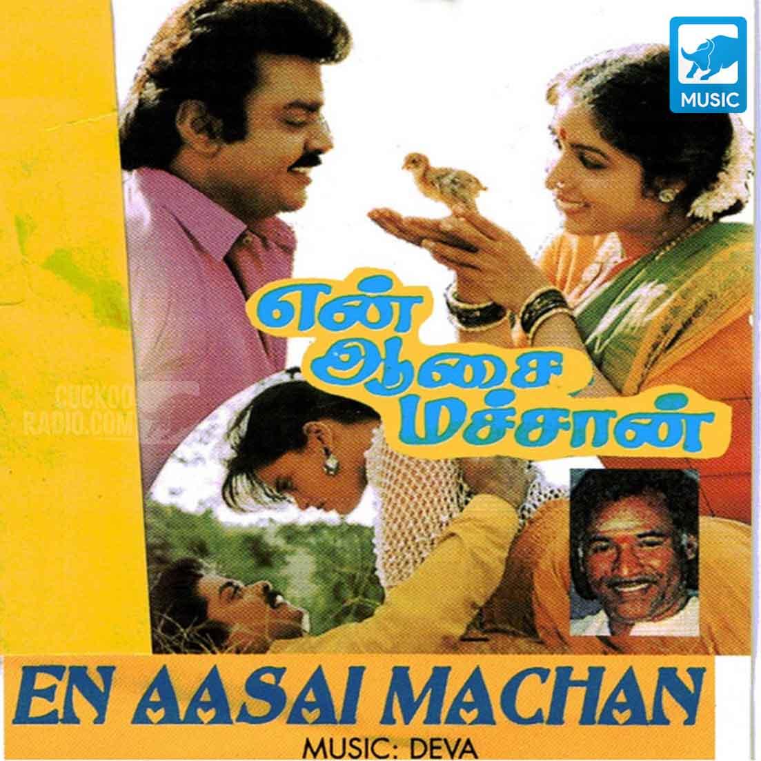 En Aasai Machan Vijayakandh,Murali