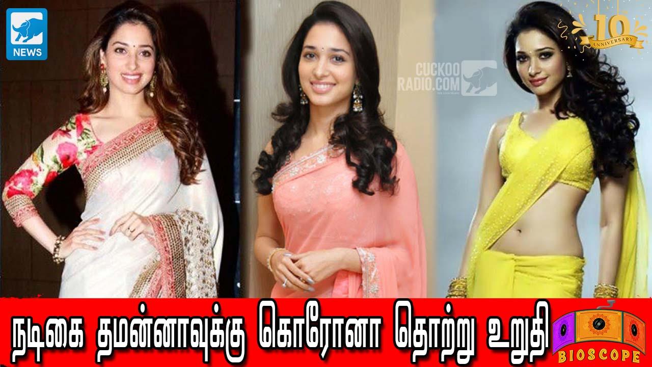 Tamanna Indian Flim Actress