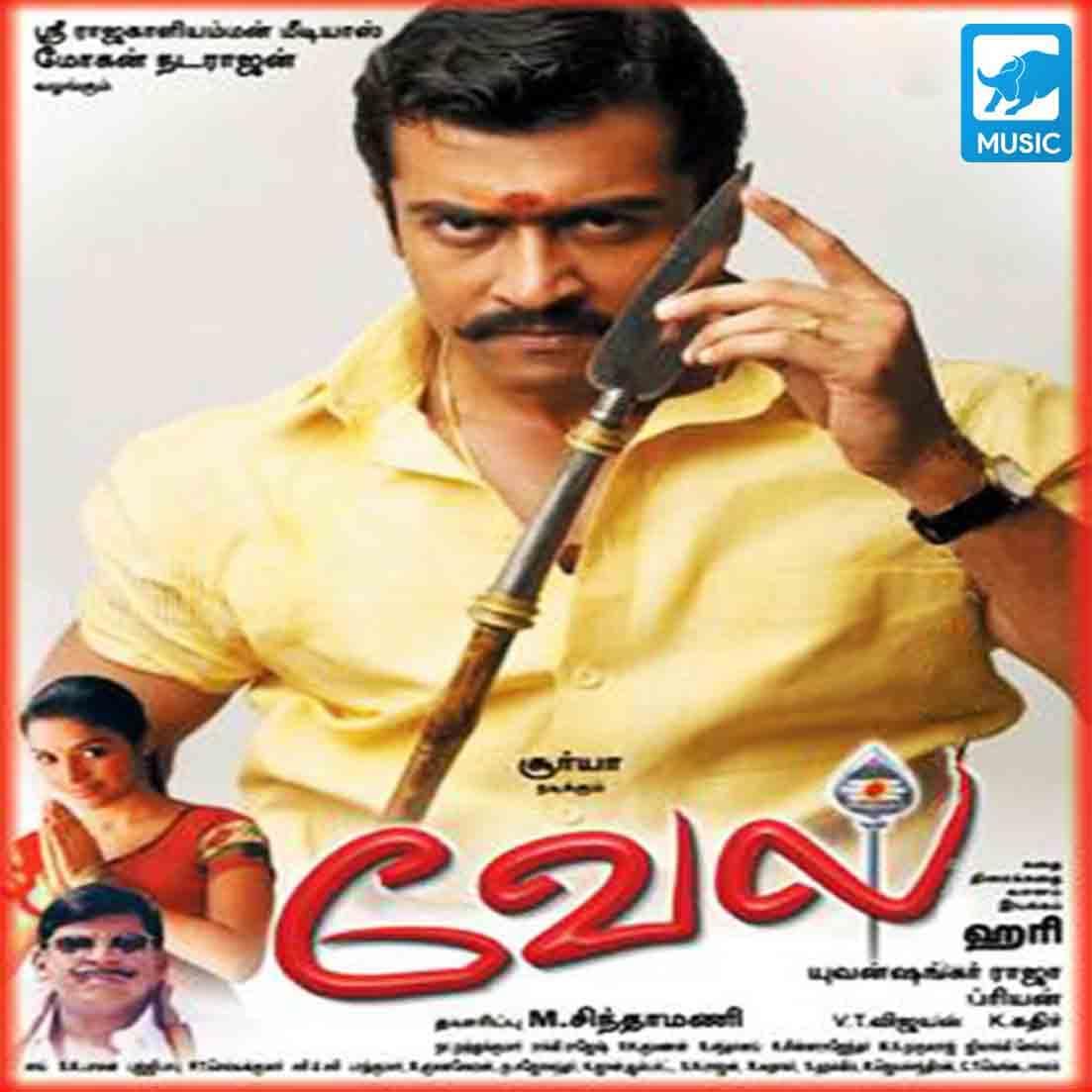 vel Tamil Movie Album