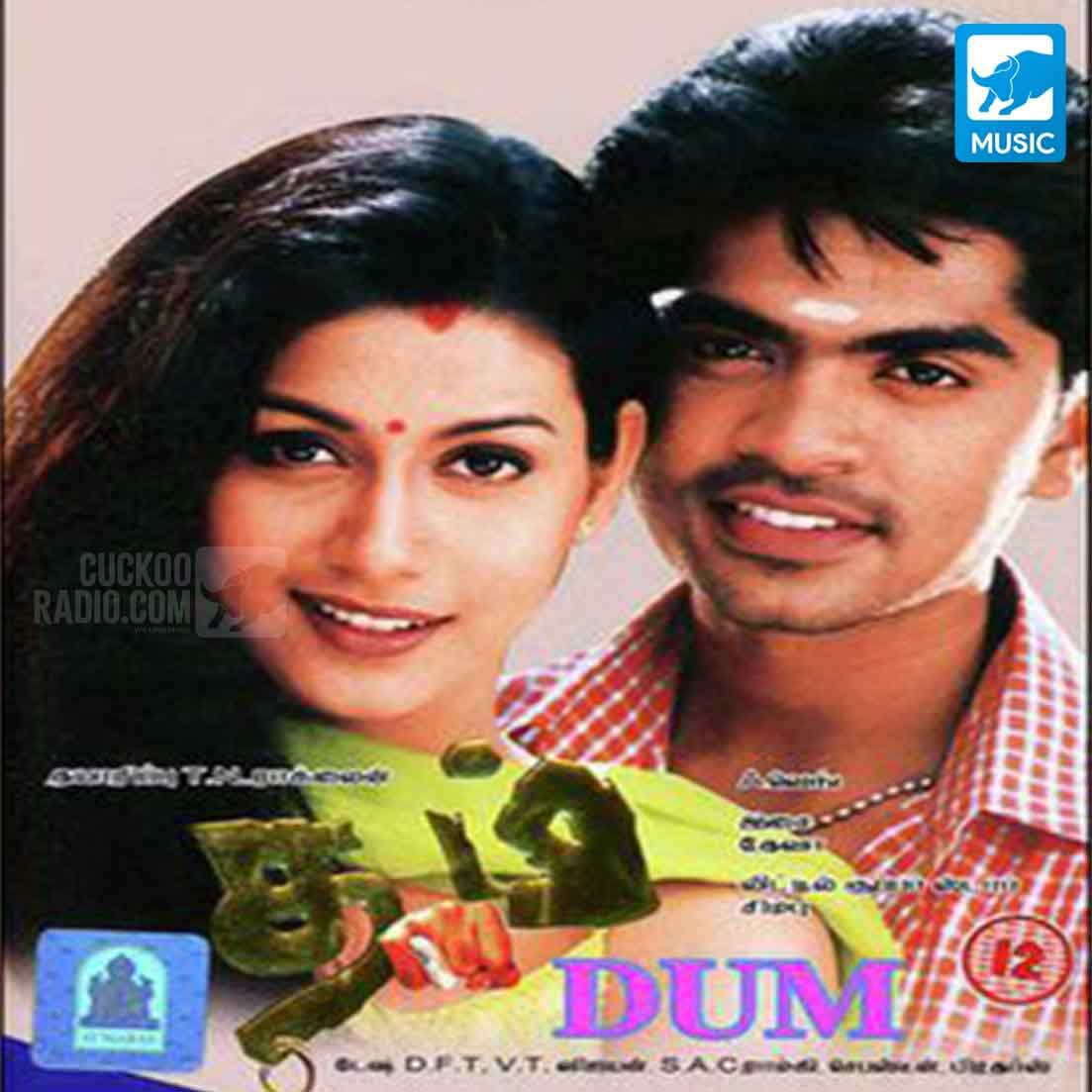 Dum silambarasan Movie Tamil