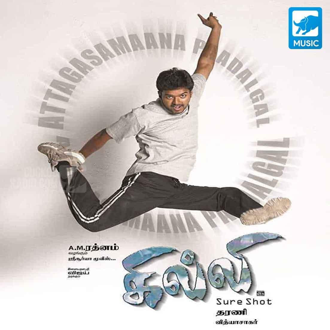 Gilli Thalapathy Vijay Tamil Movie