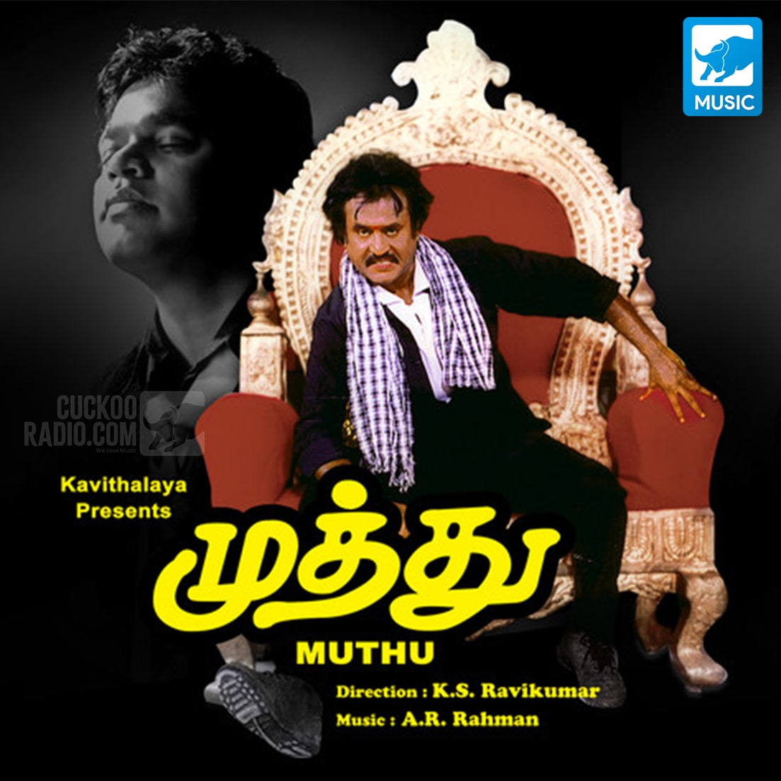 Muthu Tamil Super Star Rajinikandh Movie