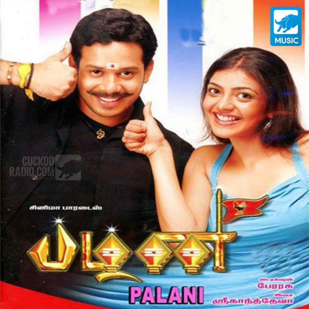 Palani Tamil Movie,Barath