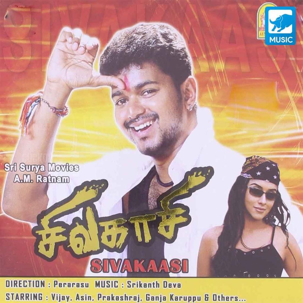 Sivakasi thalapathy vijay Movie
