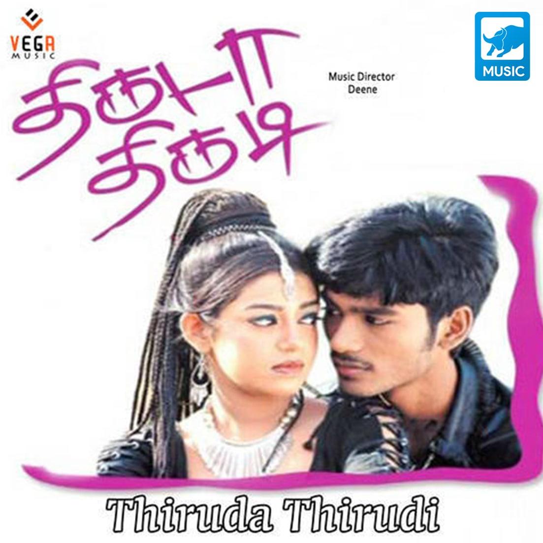 Thiruda THirudi Dhanush New Movie