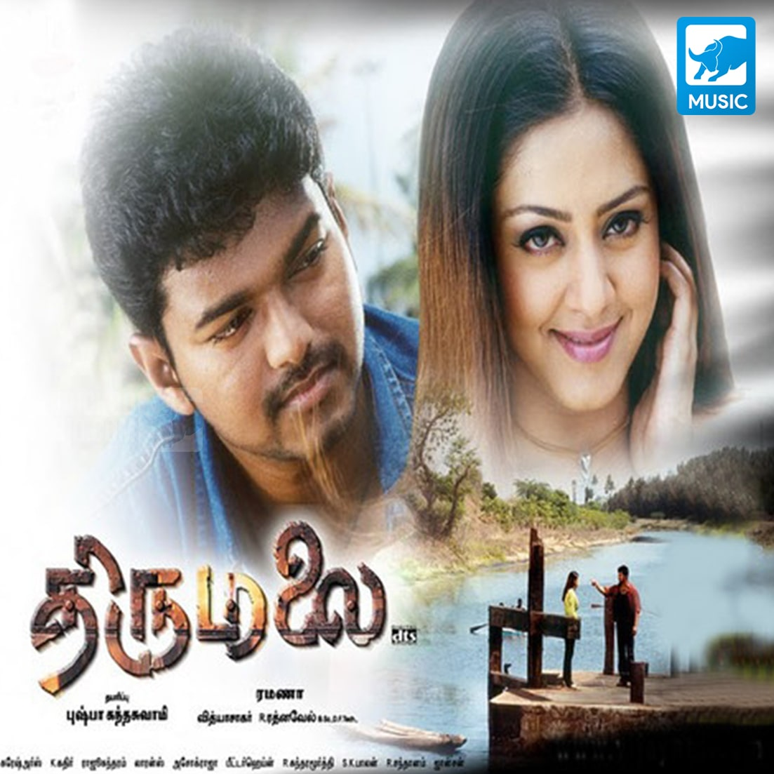 Thirumalai Thalapathy Vijay Movie