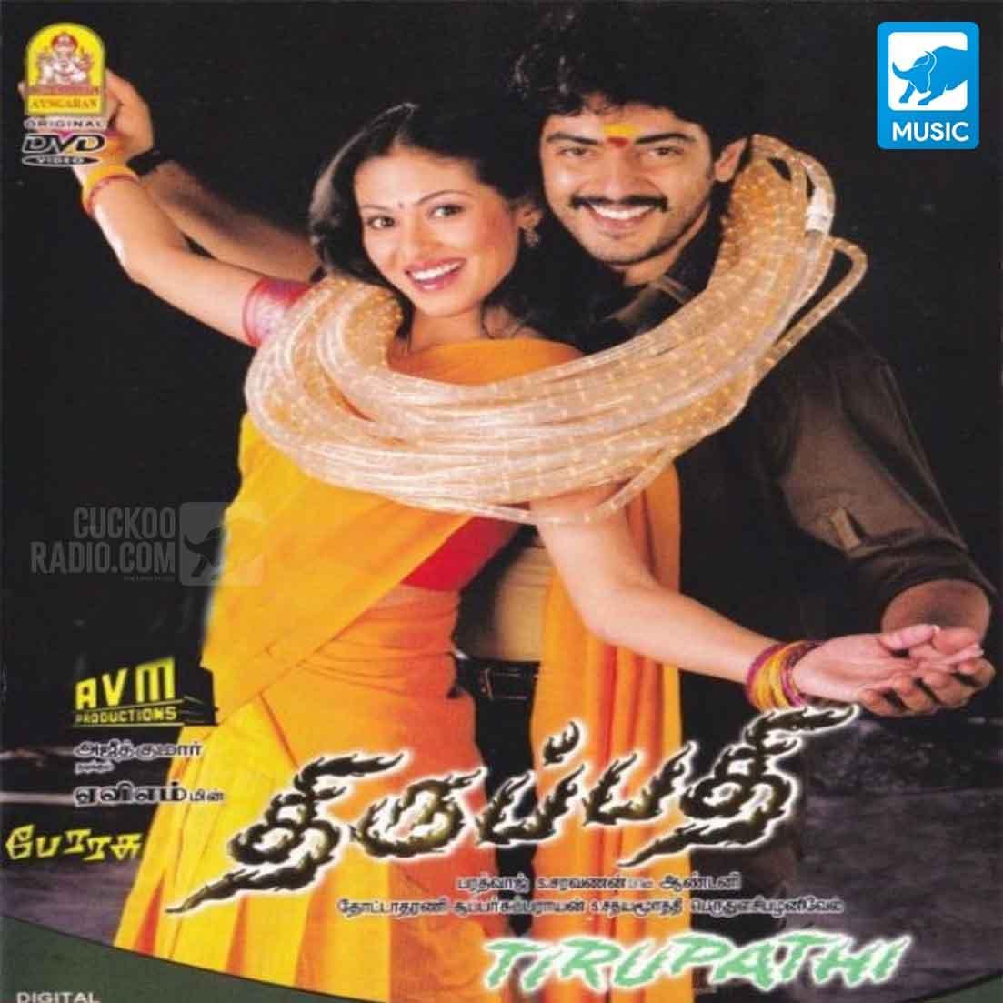 Thirupathy Thala Ajith Movie