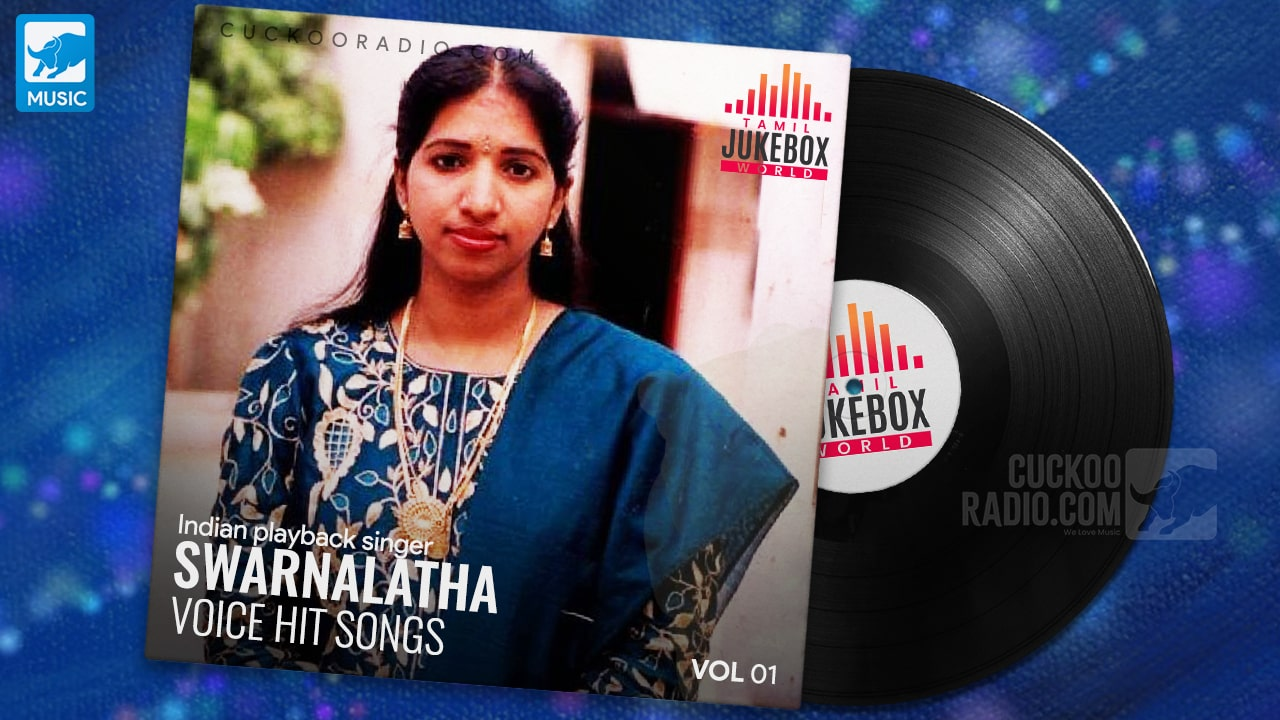 swarnalatha Tamil Jukebox