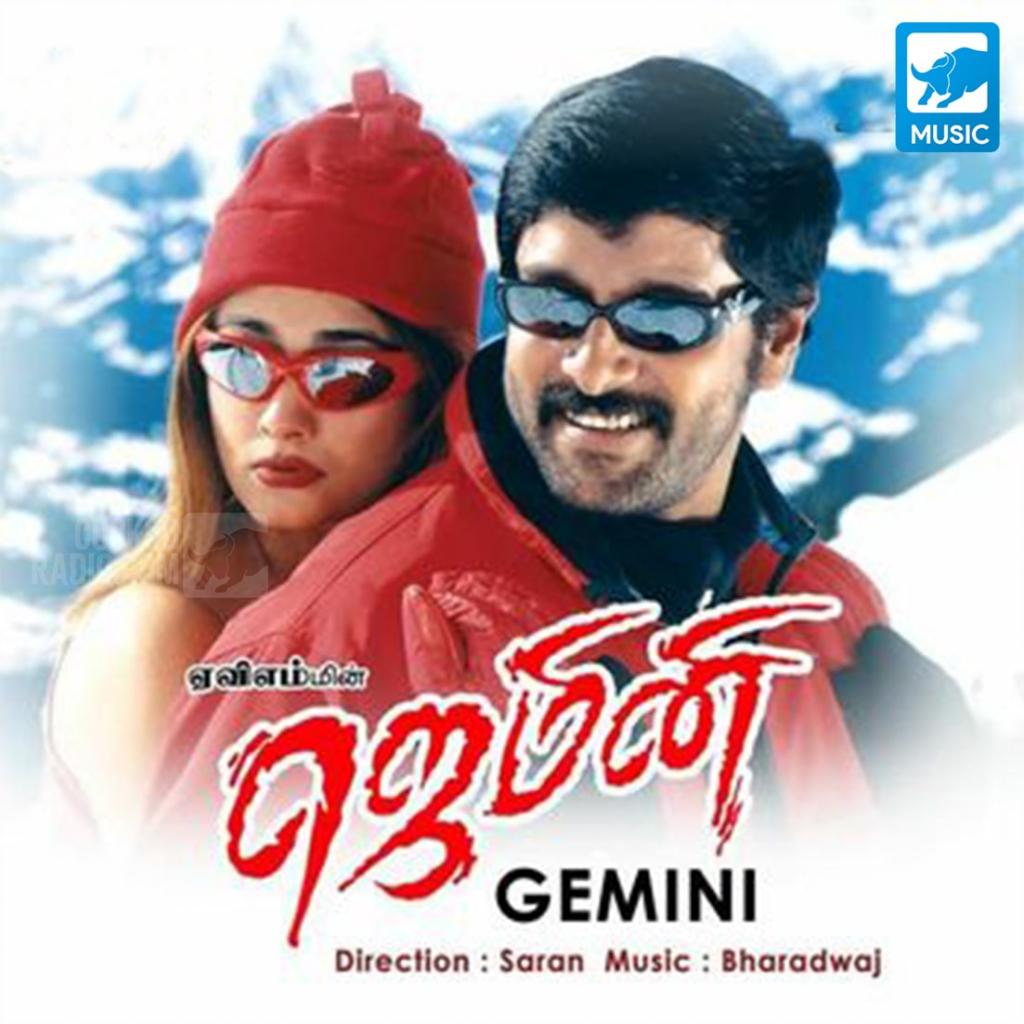 gemini Vikram Tamil Movie