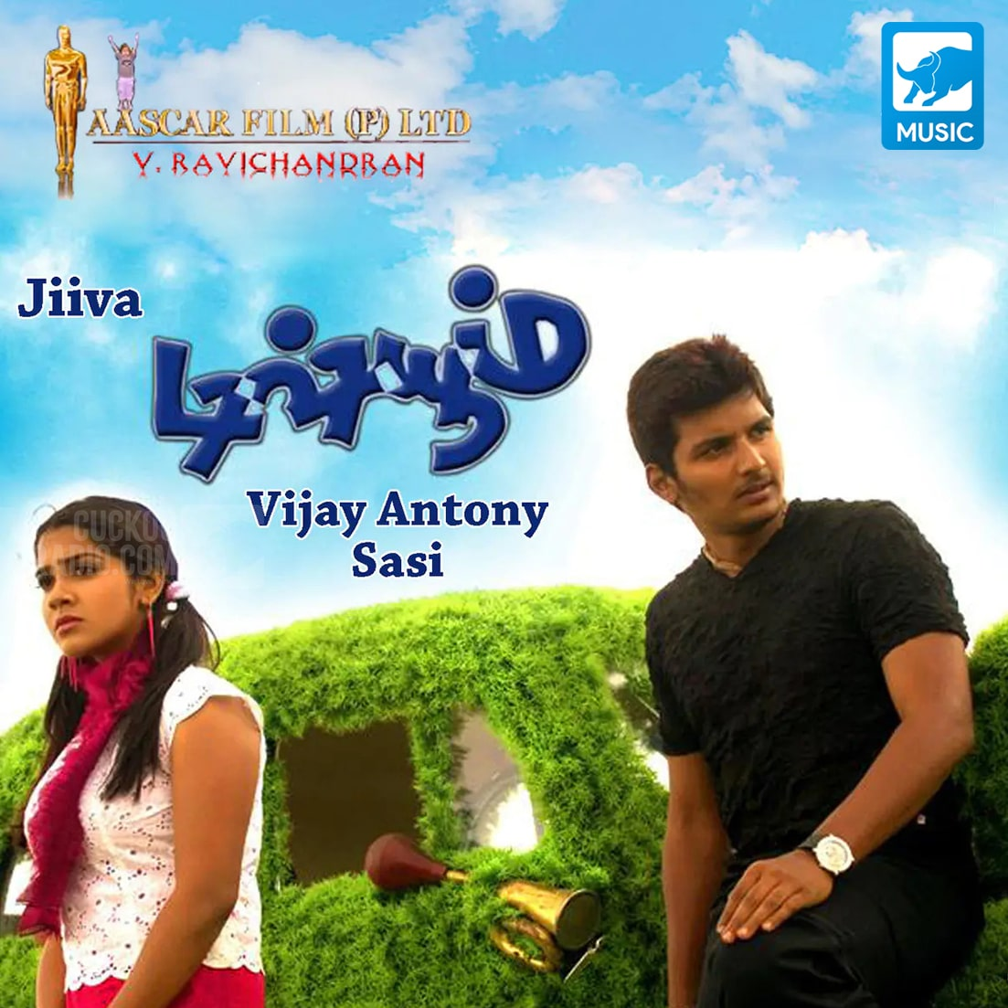 Dishyum Story. Dishyum movie is all about an affair between a stuntman and a student . Risk Bhaskar ( Jeeva) who is a stuntman in films