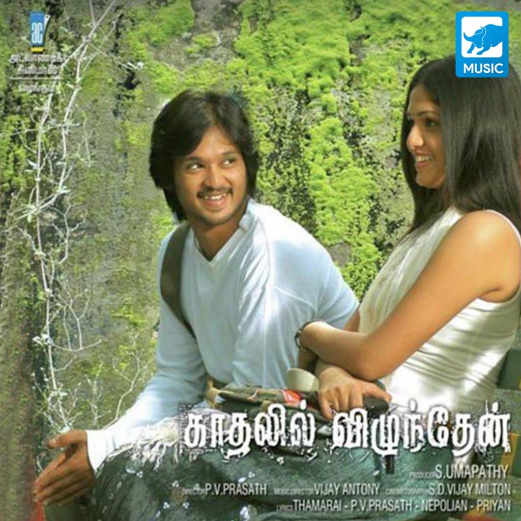 Kadhalil Vizhunthen is a Tamil romance movie, directed by P.V. Prasath. The cast of Kadhalil Vizhunthen includes Nakul,Sunaina
