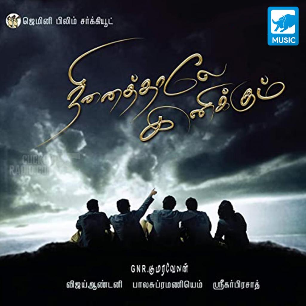 Ninaithale Inikkum Cast & Crew - Get Tamil movie Ninaithale Inikkum cast and crew, star cast details and information. Meet Ninaithale Inikkum Tamil movie actor