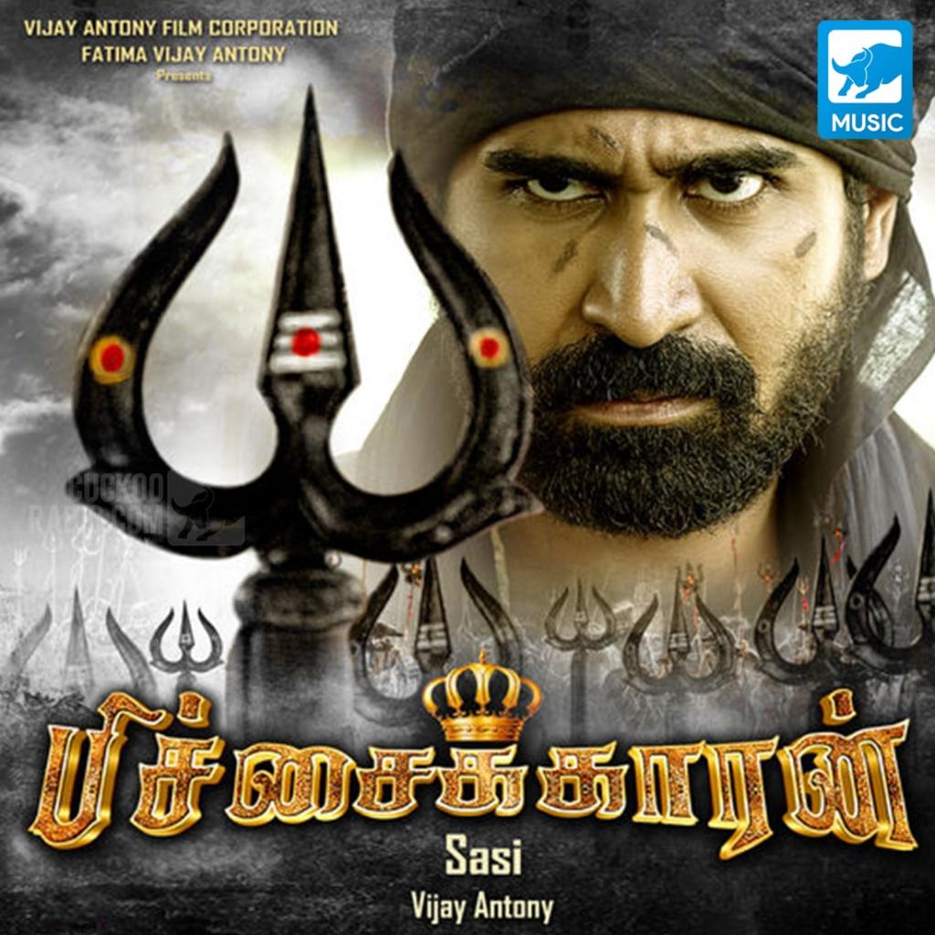 Pichaikkaran Photos - Download Tamil Movie Pichaikkaran latest high quality photos, HD images, stills & pictures for free. Check out Pichaikkaran Movie
