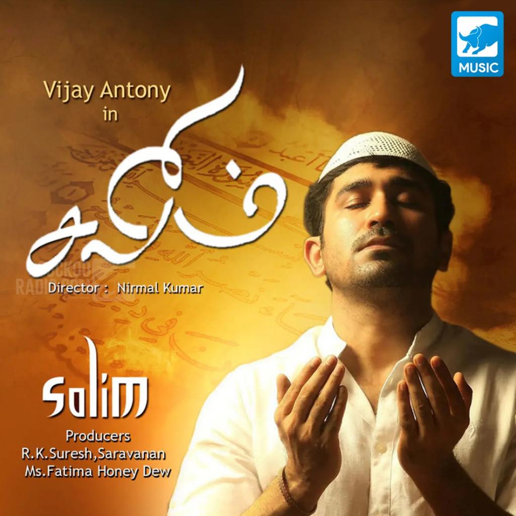 Salim Tamil Movie Stills, Salim Movie Photos, Salim Film Gallery Directed by : NV Nirmal Kumar Produced by : RK Suresh, Fatima Vijay Antony Music