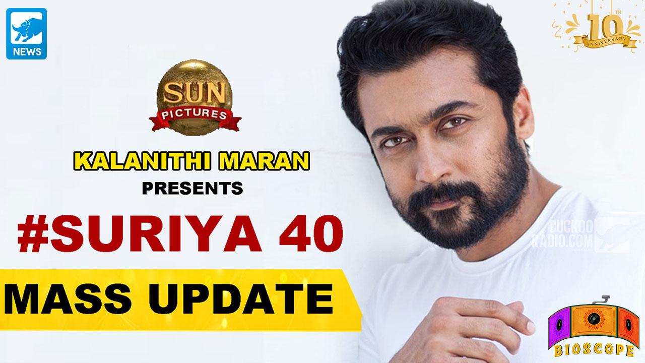 Suriya 40 Tamil Movie: Check out the latest news about Suriya Sivakumar's Suriya 40 movie, story, cast & crew, release date, photos, review, box office