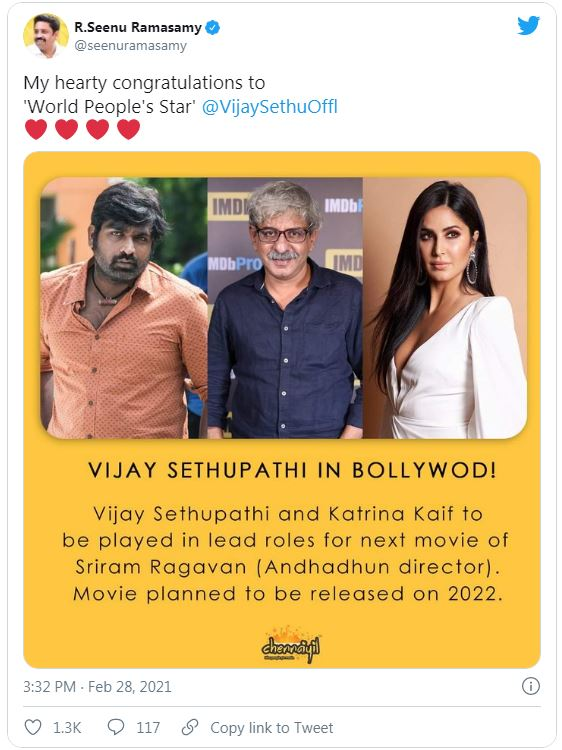 world-people-star-is-the-new-title-for-vijay-sethupathi-by-seenu-ramasamy