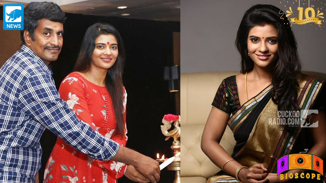 aiswarya-rajesh-acts-in-the-great-indian-kitchen-tamil-remake