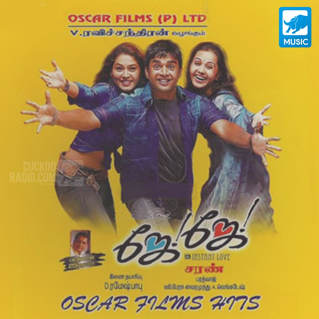 Jay Jay. Tamil, Romance, 2003. Like; Watchlist. Whatsapp; Share. Madhavan. A. Amogha. Pooja. Delhi Ganesh. Kalabhavan Mani. Ramji. Thalaivasal Vijay