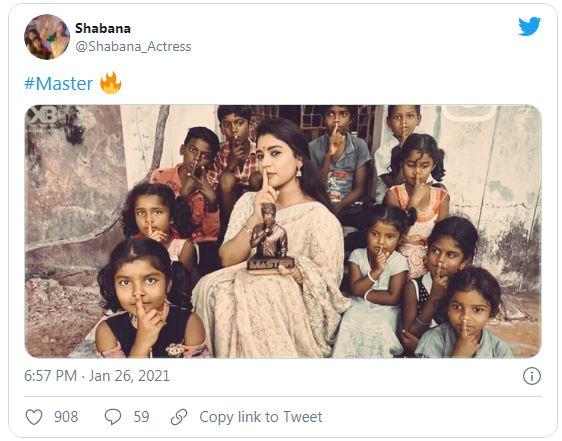 serial-actress-shabana-still-look-like-master