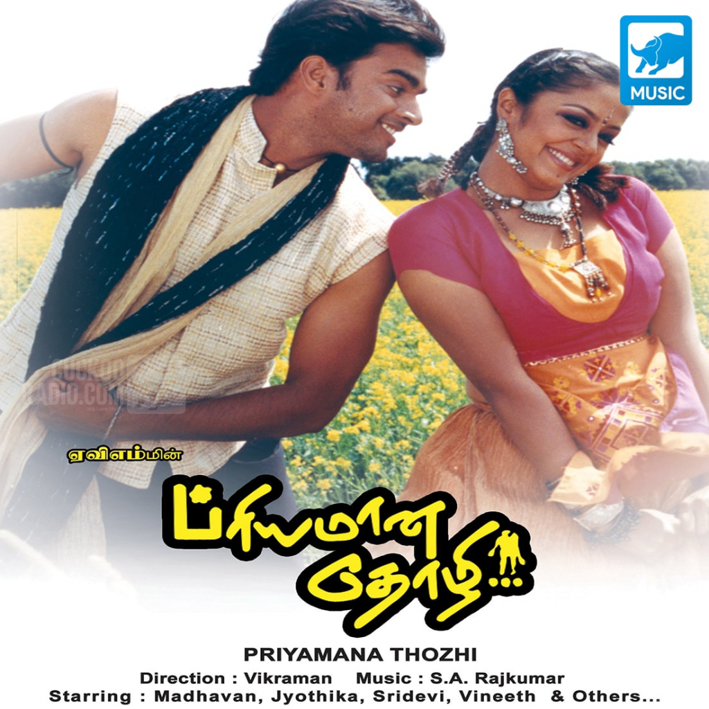 Priyamana Thozhi is a Hindi movie released on 11 July, 2003. The movie is directed by Vikraman and featured R. Madhavan and Jyothika as lead characters