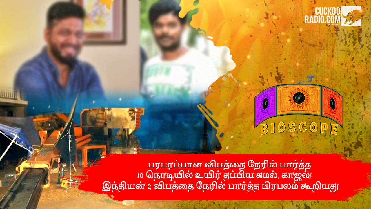 indian 2 accident tamil indian 2