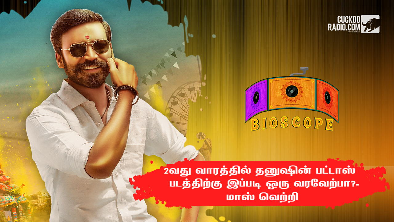 pattas tamil dhanush Movie