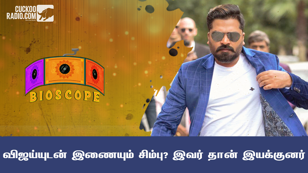 Simbu Next Movie Update