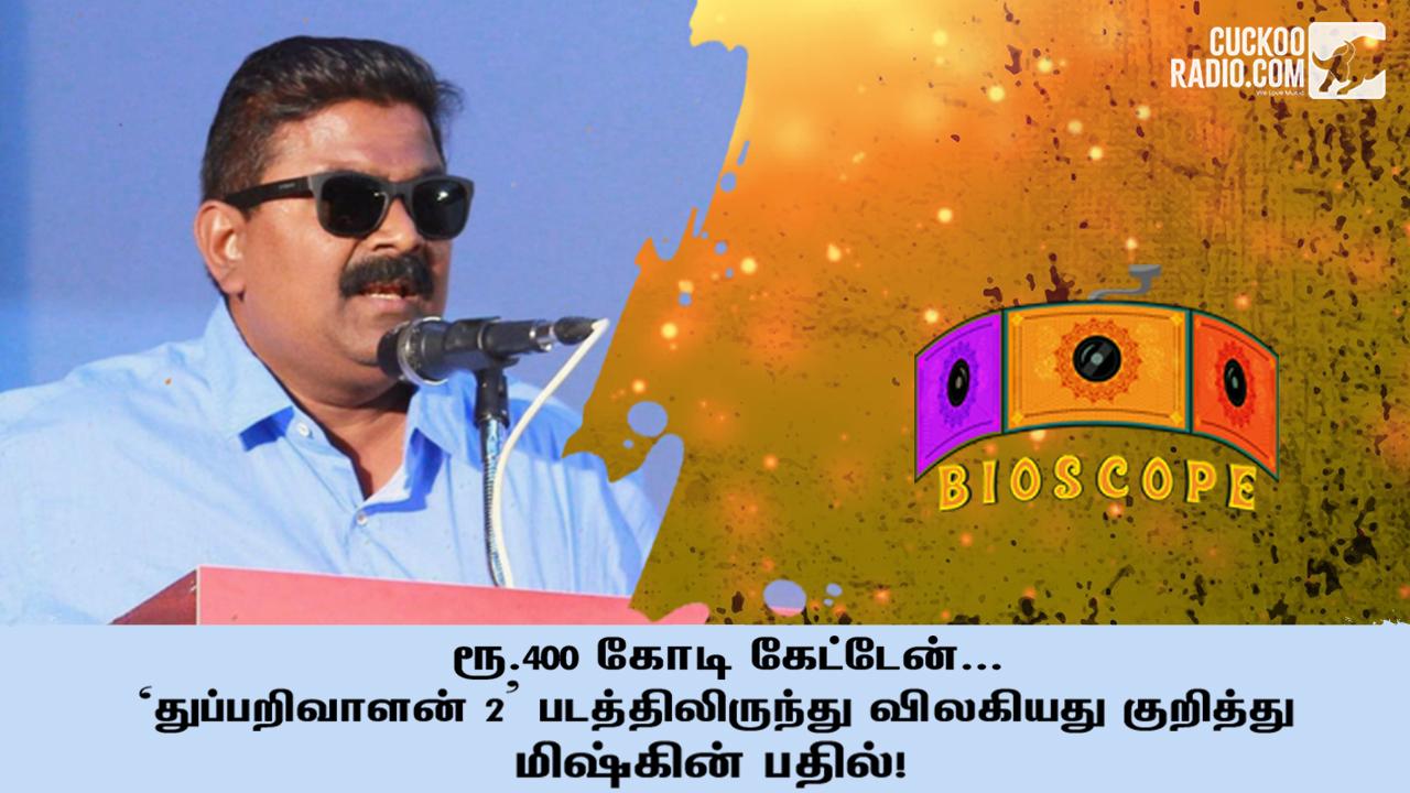 Mysskin Images,Mysskin Tamil Director