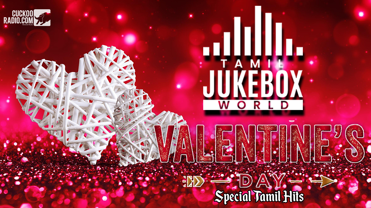 valentines day tamil images