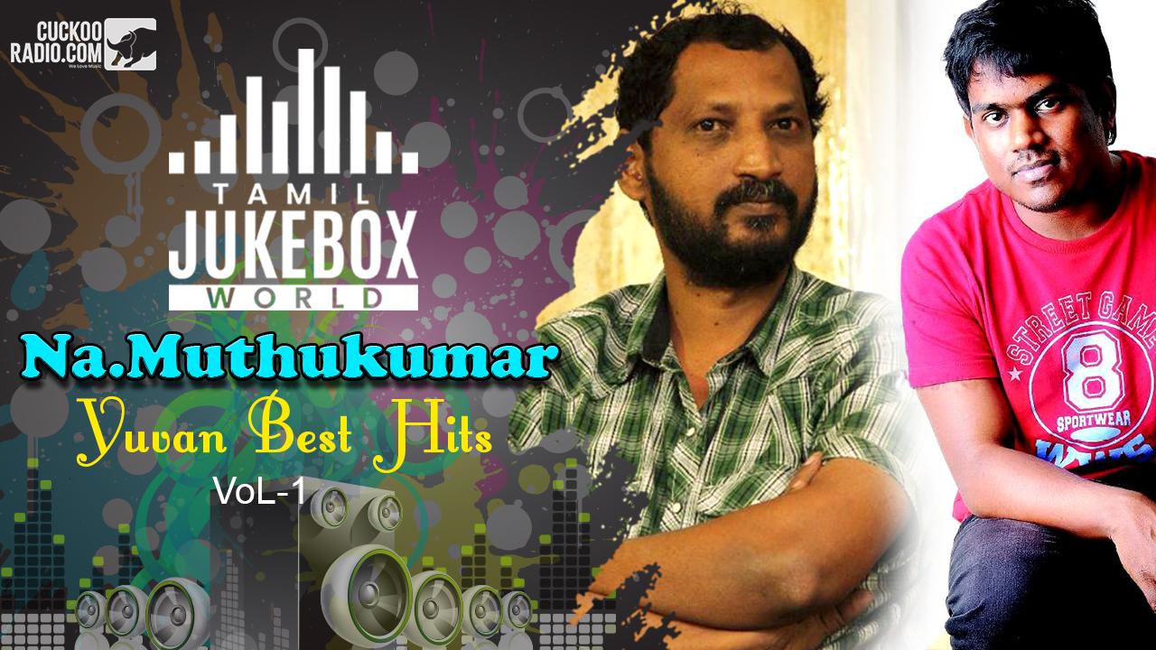 na Muthukumar Yuvan Shamkar Raja Images